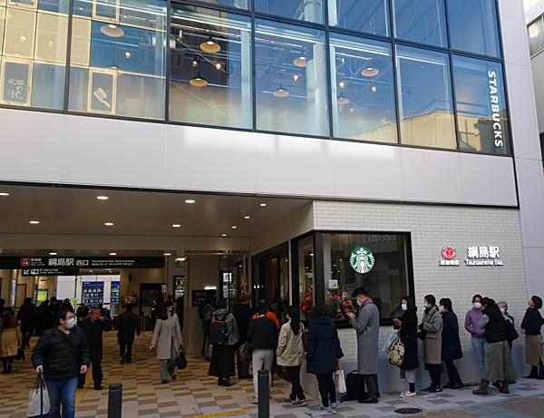 エトモ綱島>早朝から賑やかに幕開け、「スタバ」など開店前に列 ...