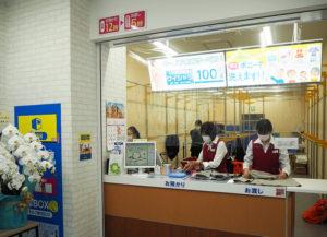 港北区内6店舗目の出店となったポニークリーニングの店内