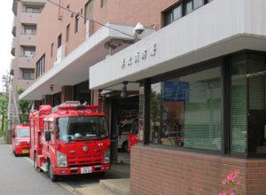 大豆戸交差点に近い環状2号線沿いににある港北消防署