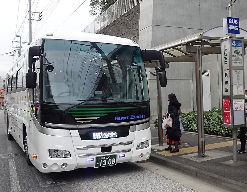高速 バス 運休