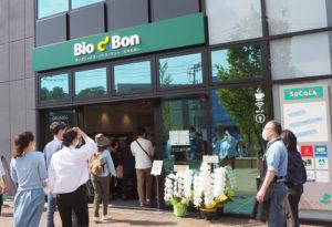 市内では2店舗目となるミニ・スーパー「ビオセボン(Bio c' Bon)」がきのう(2020年)5月1日にオープンした(9時の開店時)
