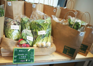 オープン記念の有機野菜(オーガニック野菜)セット。価格もより求めやすく、オーガニックの日常使いを推奨しているという