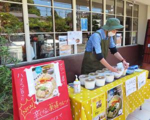 2月25日にオープンしたばかりの「発酵スープカレーミコヤ」(リンクは公式サイト)。開店早々に「外出自粛」の試練が待ち受けていたこともあり、今回のプロジェクトへの出店には感謝しているという(5月8日13時頃)