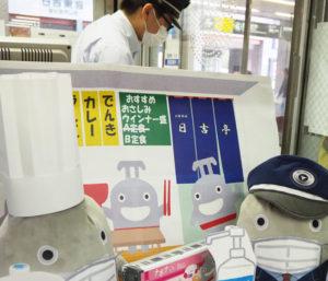 これからも、日吉駅の利用客を和ませ、励まし続けていく(5月21日)