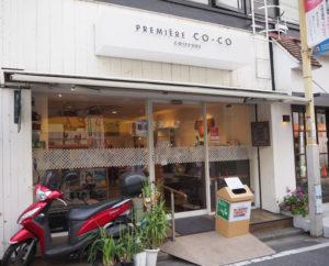 日吉駅前の5つの店舗に回収ボックスが設置されている(日吉サンロードのプルミエ・ココ・コワフュール前)