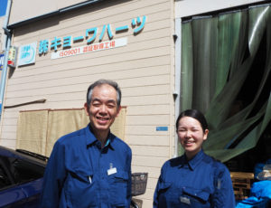 来年で創業60周年を迎える横浜高田のものづくり企業・株式会社キョーワハーツ(高田西1)の坂本悟(さとる)社長(左)、坂本留実取締役