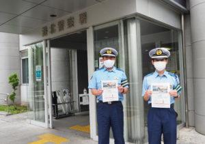 港北署交通課の吉仲課長(右)、堀井さんも大会への参加を呼び掛けている