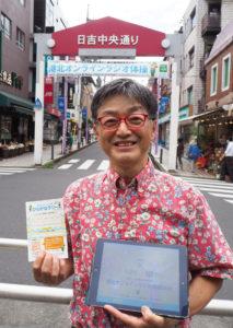 「小学校との地域連携を深めていきたい」との想いを熱く語る厚川さん。タブレット端末を駆使し、ITを活用した地域の歴史資料の保存やコミュニケーション力の向上についても日々学んでいるという