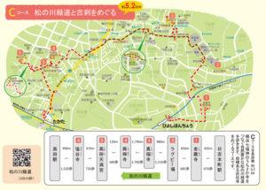 Cコース「松の川緑道と古刹(さつ)をめぐる」(5.2km)の紹介。二次元バーコードから「松の川緑道」動画へのリンクも(2020年8月発行「楽遊学」特別号より)