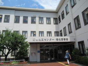 新型コロナウイルス感染症対策による緊急事態宣言で、4月7日から5月26日まで休館に追い込まれた港北図書館。6月24日からほぼ完全な形で運営を再開している
