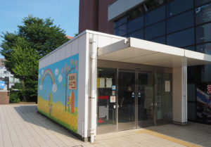 9月1日から翌年(2021年)1月29日までに、港北区役所に母子手帳を受け取りに行った先着720人の妊産婦(希望者)が対象者となる