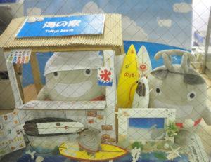 東急線キャラクター「のるるん」の展示でも名残の夏を楽しめる(日吉駅・地上改札内)