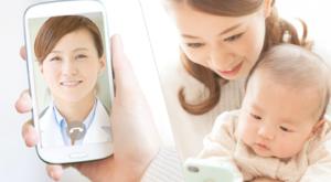 株式会社KIds Public(東京都千代田区,、写真は同社のプレスリリース)がサービスを展開するオンライン相談サービスで、横浜市初の民間資金を導入したSIB(ソーシャル・インパクト・ボンド)モデル事業を実施することになった