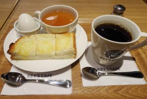 氷温熟成珈琲のホット(レギュラー)サイズ(320円・税別)でAセットを注文。スープは淡路島産玉葱を使用したという「オニオンスープ」(9月2日)