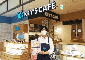 先月8月からアピタテラス横浜綱島店に着任した大塚店長。「ご来店いただく全ての時間にワクワクするものを提供できるようなお店にしたい」とモーニングを初導入した