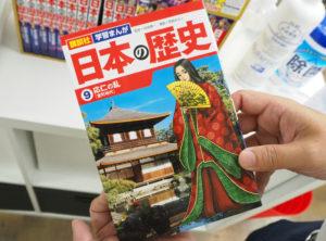 リクルート「スタディサプリ」の社会科の講師としても知られる玉田さんは、 高校日本史・中学歴史の講師として知られる伊藤賀一(がいち)さんとともに登壇する