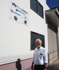 都筑区佐江戸町の現在のオフィスへは2015(平成27)年秋に移転。東京・中目黒や新横浜にオフィスを構えた時代も