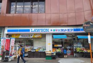 妙蓮寺駅から徒歩1分の旧綱島街道沿いにある「ローソンLTF港北妙蓮寺店」でも店員の対応から詐欺を未然に防ぐことができた