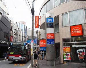3階に2号店となる「ニューワーク 日吉2nd」をオープンする浜銀通りのヒカルビル