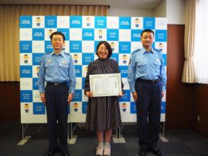 港北警察署(大豆戸町)で今月(2020年)10月5日午後に行われた宮崎さん(中央)へ感謝状贈呈式