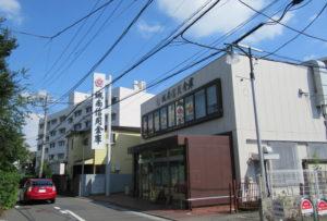 今回の舞台となった「城南信用金庫 日吉下田支店」