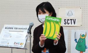 「おすすめ本」を紹介する栗田区長。「1つぶのおこめ」についてはその詳細についても熱く語っていた