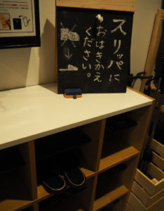 靴を履き替える衛生的なスタジオ環境も、早川さんが「ここで教えたい」との想いを抱いた理由の一つだという