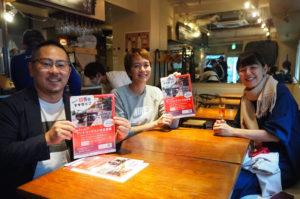 イベント企画の苦労を語る喫茶かなでの池田さん、山口さん、たつ吉グループの島名さん(写真左より)