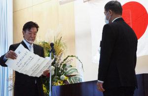 実行委員会より、折りたたみテーブル20台を「記念品」として贈呈。この御礼として横浜市教育委員会から感謝状が実行委員会に送られた