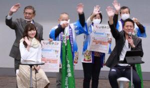 先週(2020年)11月14日(土)に開催された「ふるさと港北ふれあいまつりon-line」でもイベントをアピール