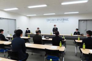 トレッサ横浜の会議室で締結式が行われた。締結への想いを語る小泉会長