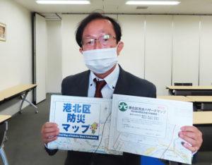 樽町周辺エリアの防災対策に力を入れていきたい」と小泉会長