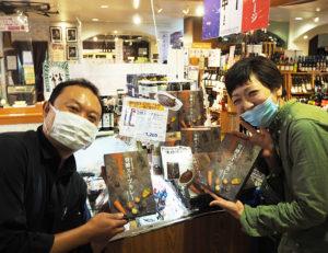「発酵スープカレー」が店頭に並んだ日に。「お酒のアトリエ吉祥」の熊谷さん(左)と目黒さん