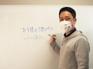 「お子様を大勢の中の一人にしない。」との理念を語る、ひよし塾の玉田社長。自ら社会科の授業には登壇している