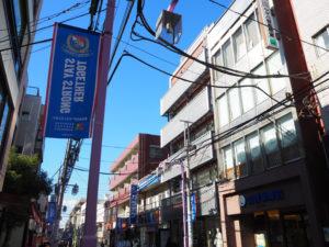 「ひよし塾」がある日吉駅付近一帯には大手中学受験塾がひしめく。この11月には四谷大塚、来年には早稲田アカデミーが開校すると発表している