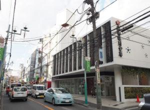 日吉・綱島・高田周辺エリアにより「密着」した地域の金融機関として、企業、そして個人の活動を応援している