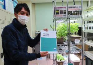 有機水耕栽培による室内農業の「実証プロジェクト」(2019年8月~2020年7月)の成果をまとめた中河さん