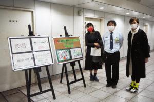 """企画に尽力した山口さん、西郷駅長、島名さん(写真右より)。「地域ぐるみ」の初イベントならではの苦労を乗り越え、地域社会に新たな""""夢""""を発信している"""
