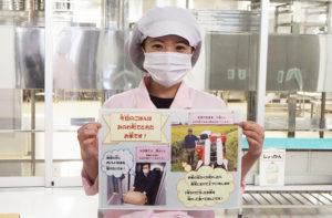 写真は角屋商事から提供してもらい、ポスターを浅見さんが手作りしたという