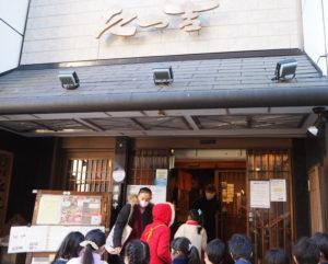 「コロナ禍」に負けない激励をと、日吉台小学校の3年生1クラスが、日吉駅前「遊ZENたつ吉」本店を訪れた(同店提供)
