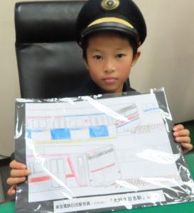 「東急電鉄日吉駅長賞」は、駅員全員による投票で選ばれたという。職員と同じ子ども用の制服で「駅長」として招かれていた