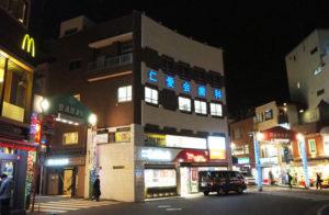 日吉駅前ではこの冬から「通り会」のアーチに初のイルミネーションが設置されるなど、新たな地域まちづくりへのチャレンジが見られる