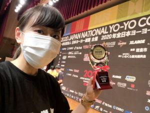 1998(平成10)年に全日本2連覇を達成した飯塚さんだったが、当時は「女子だから」と言われることが苦痛に感じたという(2020年10月の全日本ヨーヨー選手権大会の女性部門優勝時、飯塚知世さん提供)