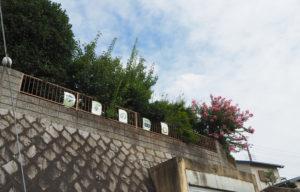 高田コミュニティカフェ「ゆずの樹」は、高田東3丁目にある