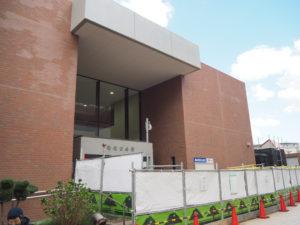 港北公会堂は日吉や高田、新吉田などからは遠い場所と感じる人も少なくない(2020年10月)