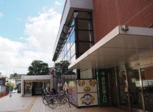 港北区福祉保健センターは大豆戸町の区総合庁舎内にある