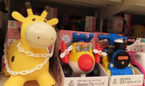 西松屋プライベートブランド「スマートエンジェル」製のベビー・キッズ向け玩具も
