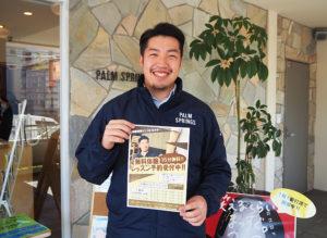 日吉5丁目のゴルフ練習場「パームスプリングス」専属インストラクターの加藤裕明さん