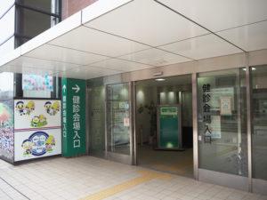 港北区福祉保健センターは区総合庁舎内(大豆戸町)にある