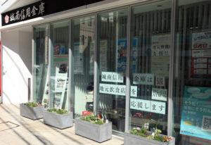 城南信用金庫綱島支店前の4つの鉢にも色とりどりの花が植えられた